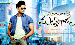 Sudheer Babu's Mayadari Malligadu first look Wallpapers posters