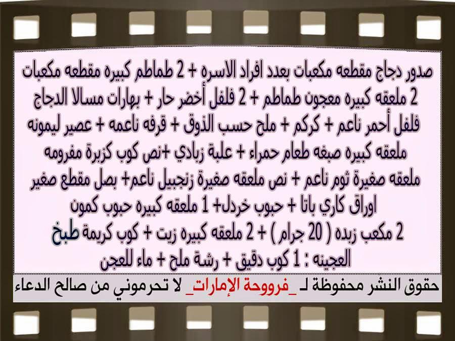 http://4.bp.blogspot.com/-XluY_D5F2wk/VbDTLHTjO4I/AAAAAAAATaw/VNEddEqPmMk/s1600/3.jpg