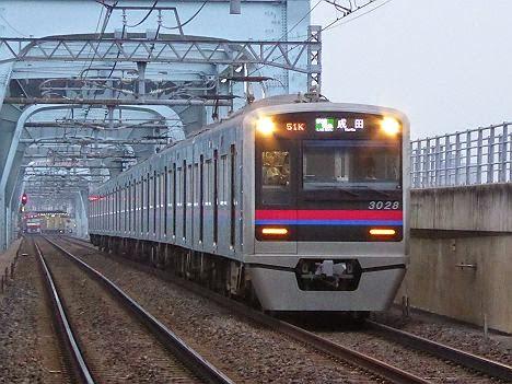 快速特急 京成成田行き 3000形