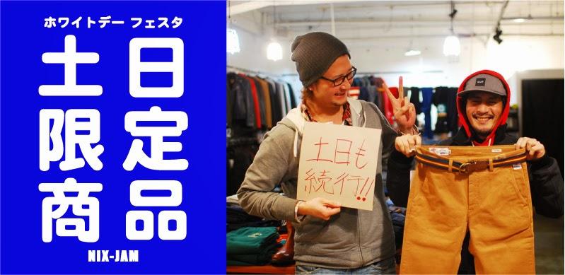 http://nix-c.blogspot.jp/2014/02/blog-post_21.html