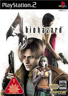 Biohazard 4 The Secret   PS2