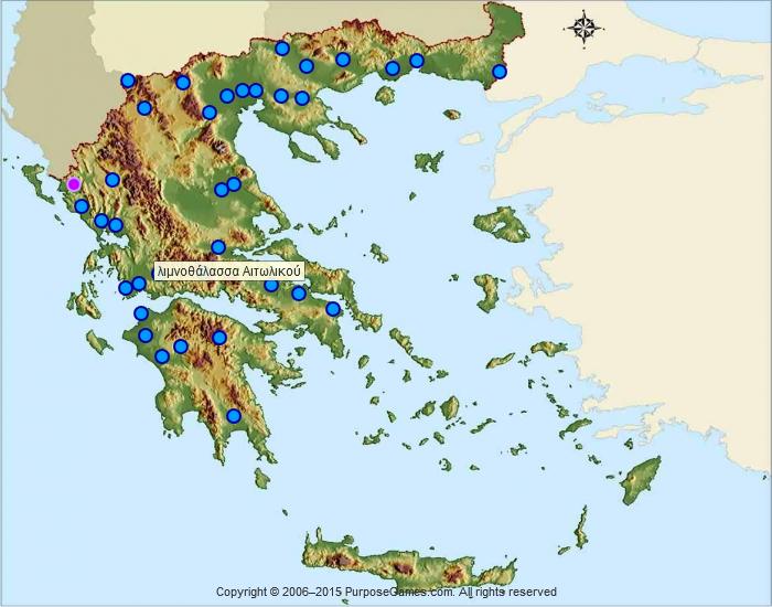 ΠΟΤΑΜΙΑ -ΛΙΜΝΕΣ ΕΛΛΑΔΑΣ