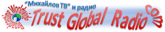 Mikhailov TV and Radio