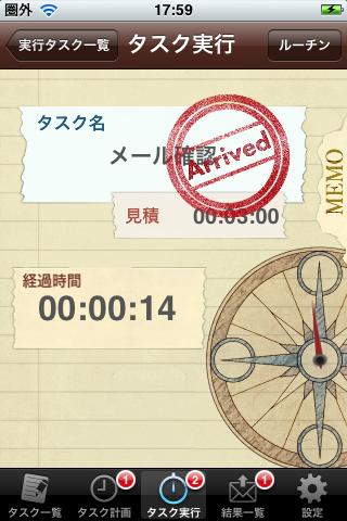 設定 IMG_0010