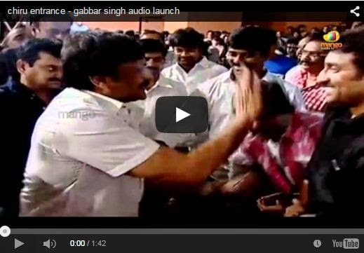 Chiru Entrance - GabbarSingh Audio Launch