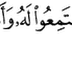 Download mp3 al quran syeikh abdullah al mathrud