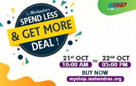SPEND LESS & GET MORE DEAL !