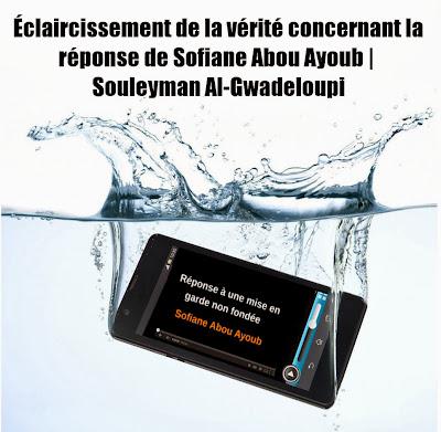 Éclaircissement de la vérité concernant la réponse de Sofiane AbouAyoub | Souleyman Al-Gwadeloupi Sans+titre