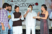 Kamalatho Naa Prayanam Movie Audio launch Gallery-thumbnail-14
