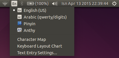 how to use chinese input in ubuntu