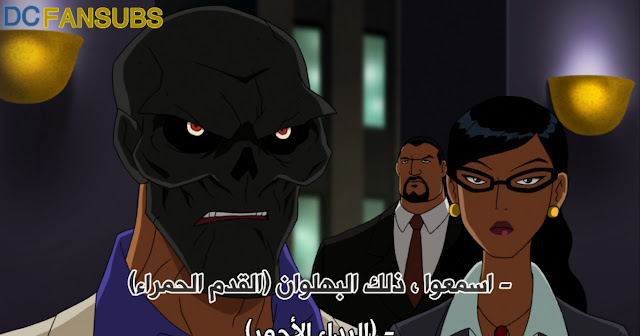 فيلم الاكشن الرائع Batman Under
