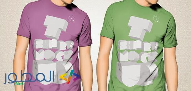 [فوتوشوب] موك أب تي شيرت – T-shirt Mockupp 2014 psd