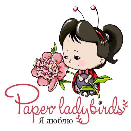 paper-ladybirds