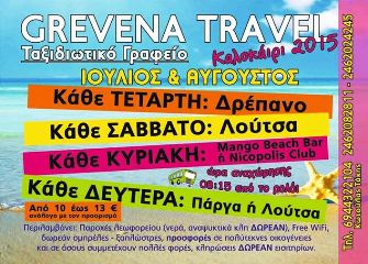GREVENA TRAVEL
