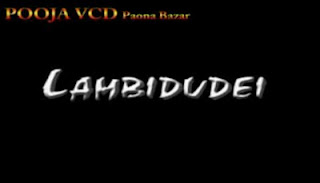 Lambidudei - Full Manipuri Movie