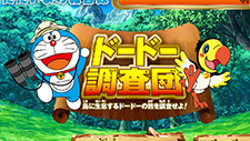 The Doraemon Adventures Game Play Online