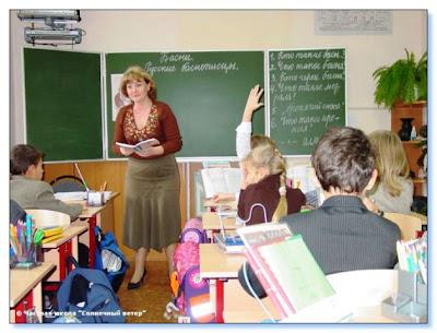 dia maestro+maestra+pizarron