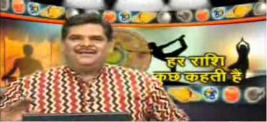 Whats Your Rashee is Saying About you - Har rashi kuchh kahati hai - Astro Uncle