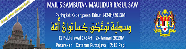 Tema Maulidur Rasul 1434/2013