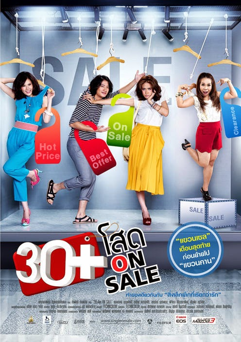Nonton Film 30+ Single On Sale (2011)