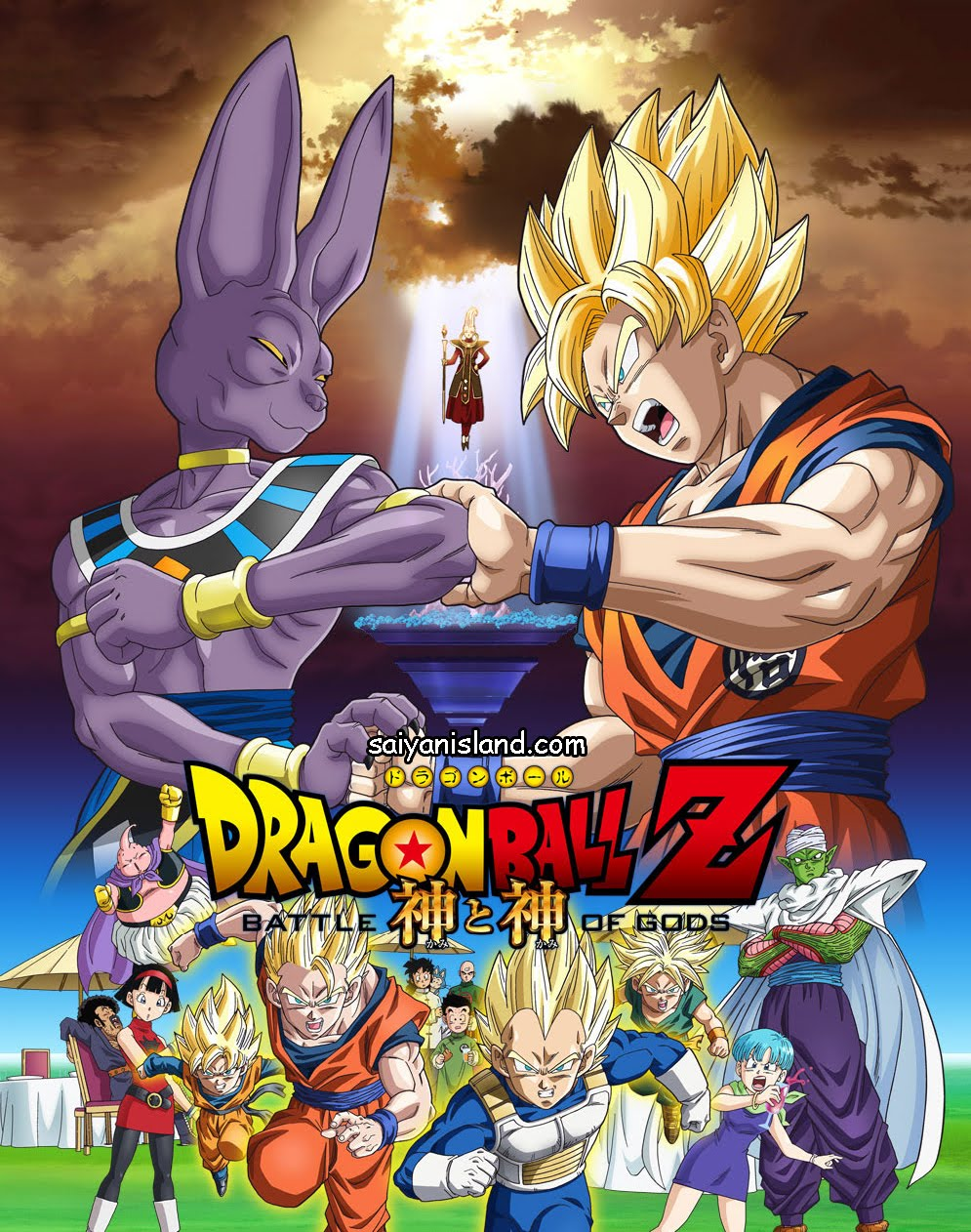 Dragon Ball Z: Battle of Gods movie