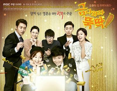 Cufarul cu aur (2013)