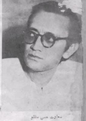 Saadat Hasan Manto, سعادت حسن منٹو, Afsany, افسانے