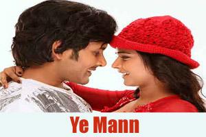 Ye Mann