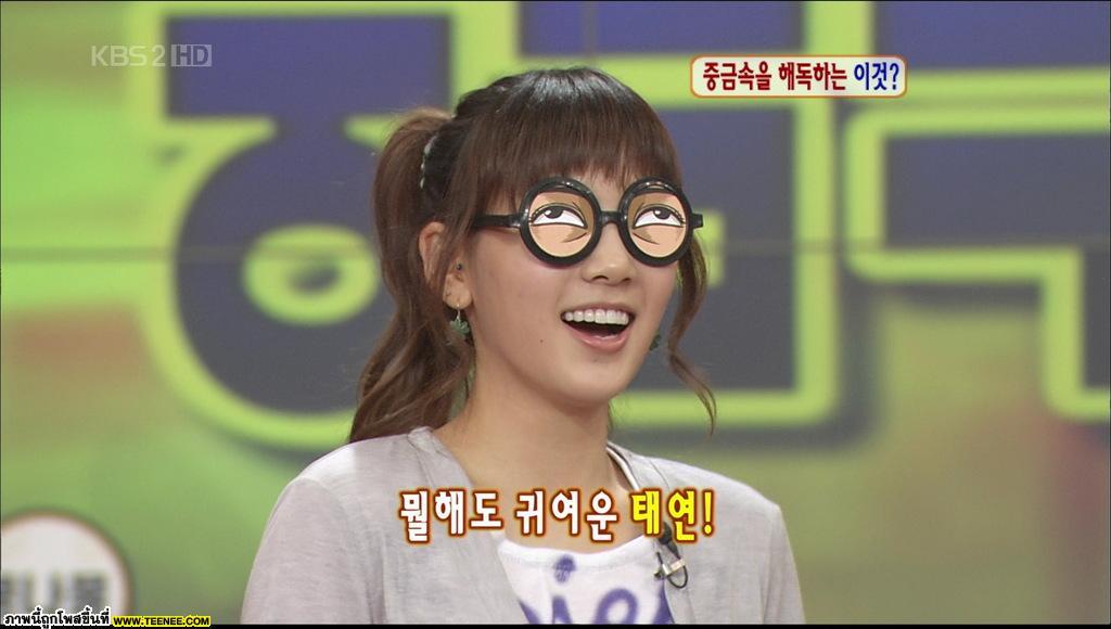 http://4.bp.blogspot.com/-XouaFnXueoI/TZSarnjGEdI/AAAAAAAAAOg/3PEfd5DTc_E/s1600/0-snsd+taeyeon+wearing+dorky+glasses.jpg