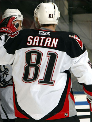 Most awesome name on a hockey jersey...EEEEVER!!