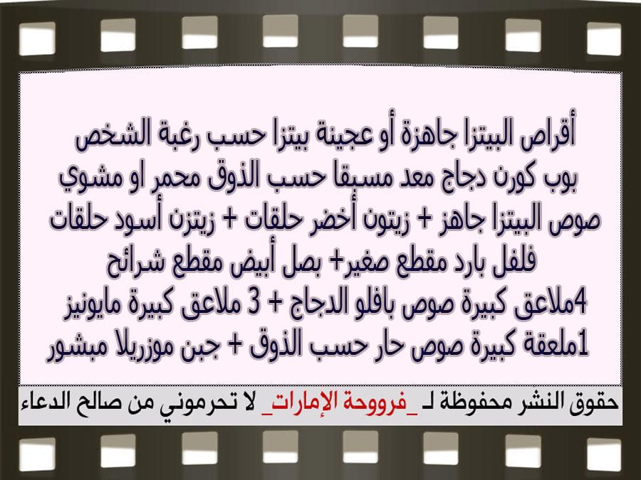 http://4.bp.blogspot.com/-Xp2kDNHWTJ0/Vjzf-XmbKAI/AAAAAAAAYak/c0r6jgx4pCg/s1600/3.jpg