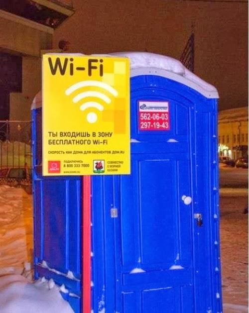 Wi-Fi по-домашнему на улицах Казани.