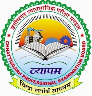 CG Vyapam Drug Inspector Exam Syllabus