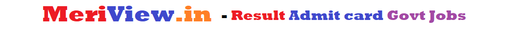 Result Admit card Recruitment MeriView.in