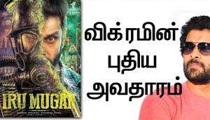 Will Vikram Taste Sucess In Iru Mugan?