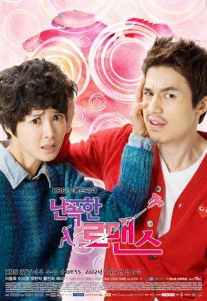 Wild Romance (2012) VIETSUB - (16/16)