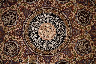 Istanbul Suleymaniye Mosque Calligraphy