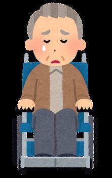 車椅子に乗ったお爺さんの表情イラスト(泣いた顔)