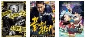 Film Korea Bulan Mei 2014