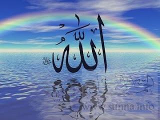 Allah+00.jpg