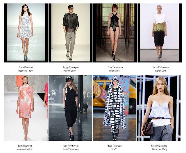 Модели LMA на New York Fashion Week FW 13-14.