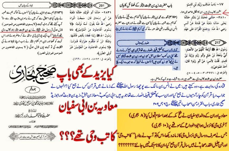 Muawiyah I Muawiyah was not theMuawiyah I