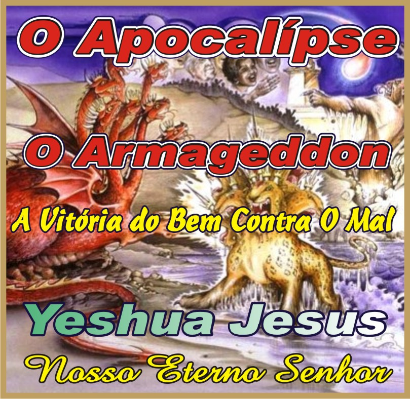 O Apocalípse de Jesus
