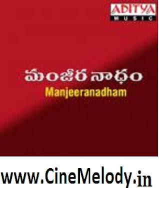 Manjeera Nadam Telugu Mp3 Songs Free  Download  1991