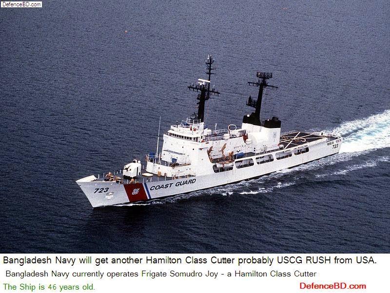 Bangladesh Navy will get another Hamilton Class cutter USCG RUSH