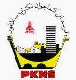 Perjawatan Kosong Di Perbadanan Kemajuan Negeri Selangor 13 Oktober 2014