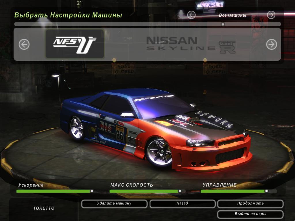 Need For Speed Underground 2 Blog migi Jr