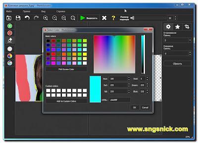 Teorex PhotoScissors 2.1 - Вырезаем и заменяем фон на цветной