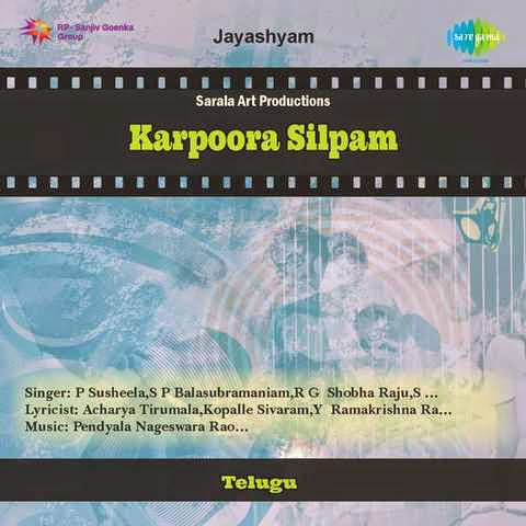 Karpura Silpam  Telugu Mp3 Songs Free  Download  1982