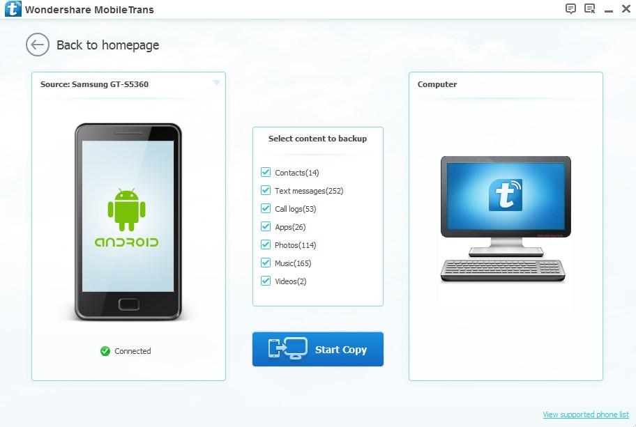 Как сделать backup android через компьютер по usb